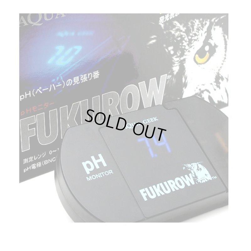 画像1: pHモニター&コントローラー FUKUROW