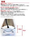 画像3: ディスカス用 LEDライト 90cm水槽用 (3)